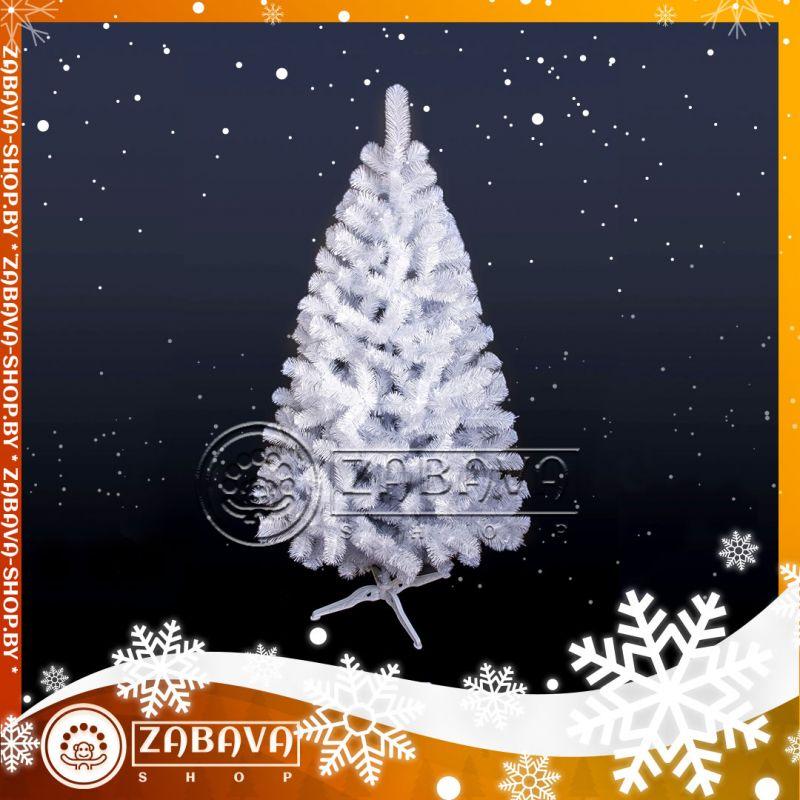 Ель (елка) искусственная классическая Белая 1,2 метра