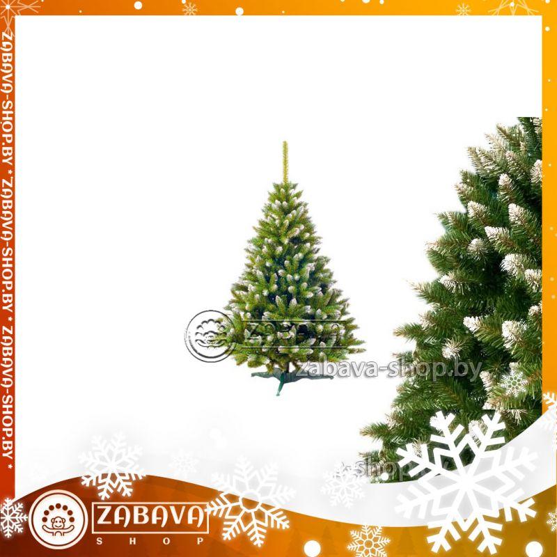 Ель (елка) искусственная Канадская с белыми концами