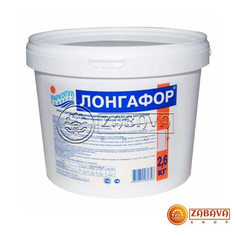 Лонгафор 2,6 кг (медленнорастворимые таблетки по 200 граммов)