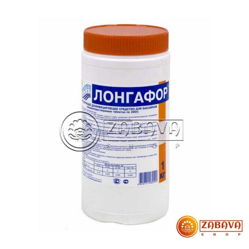 Лонгафор 1 кг (медленнорастворимые таблетки по 200 граммов)