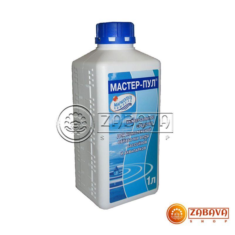 Мастер-Пул 1 л (универсальное бесхлорное жидкое средство для ухода за бассейном)