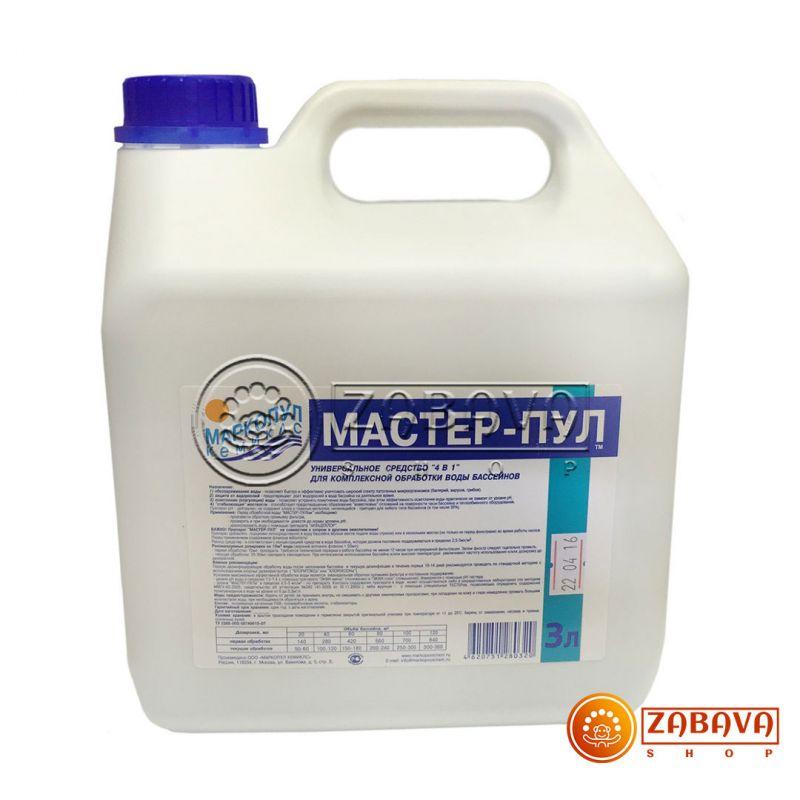 Мастер-Пул 3 л (универсальное бесхлорное жидкое средство для ухода за бассейном)