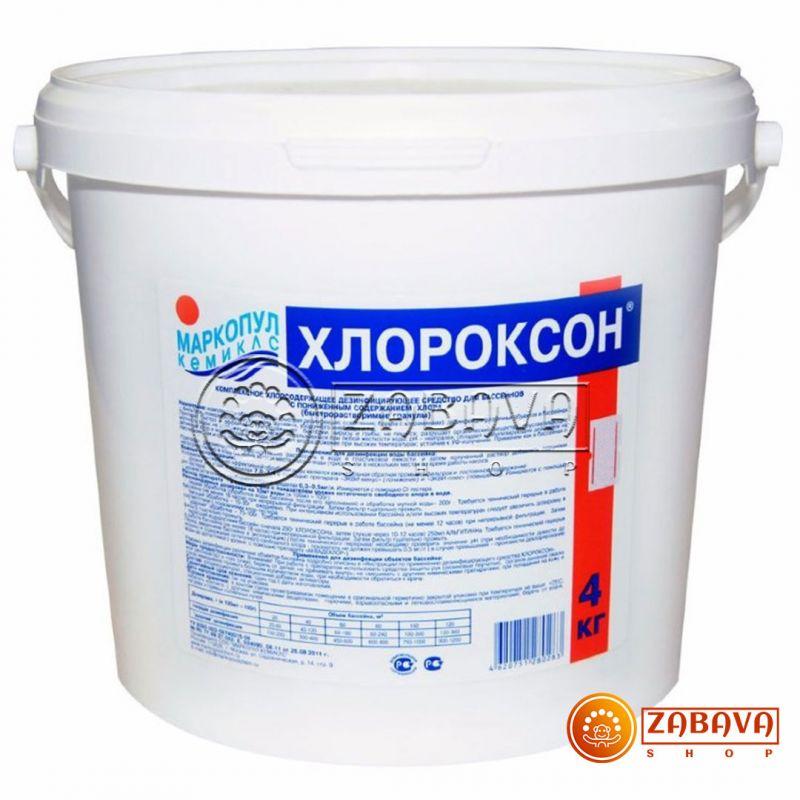 Хлороксон 4 кг (гранулы)