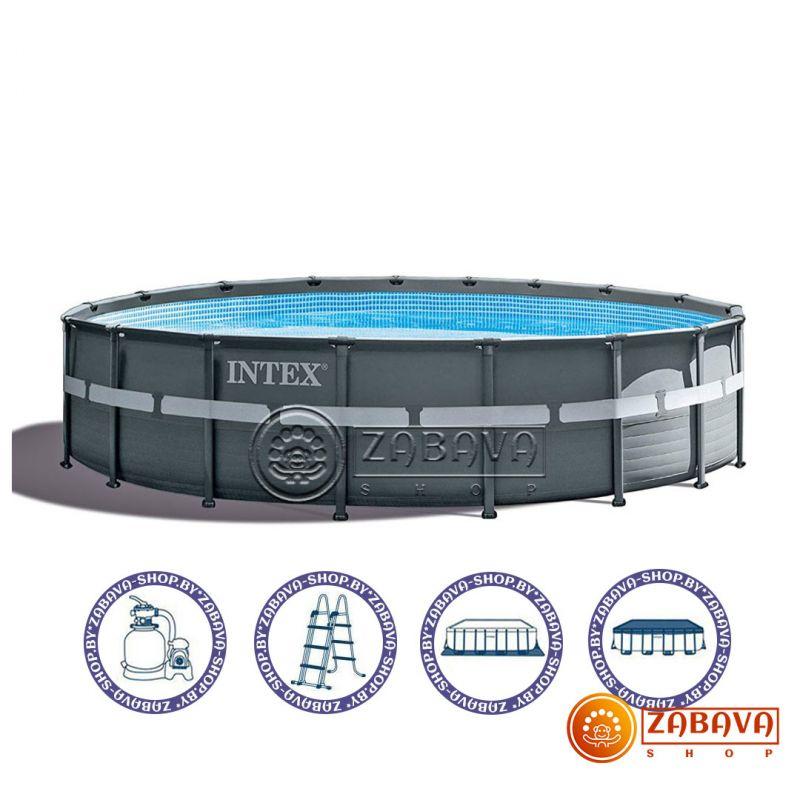 Каркасный бассейн Intex 26326NP 488x122см