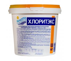 Хлоритэкс 0,8 кг