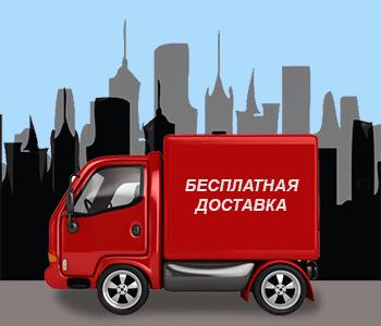 """Акция: """"По Пути"""""""