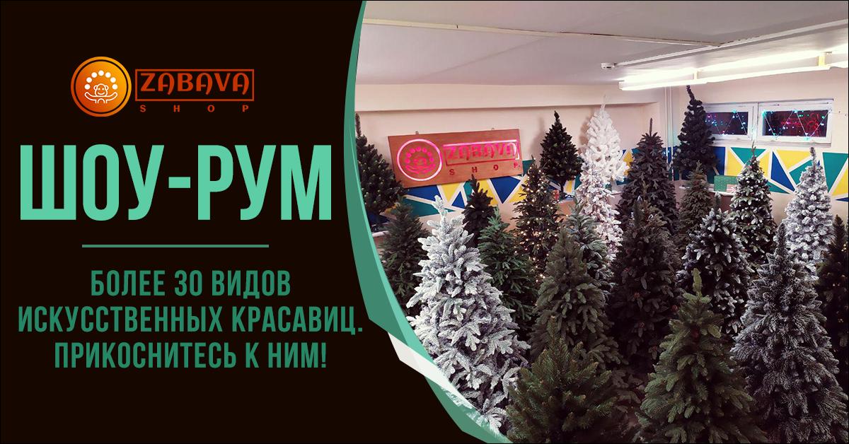 Шоу-Рум искусственных ёлок  в центре Минска!