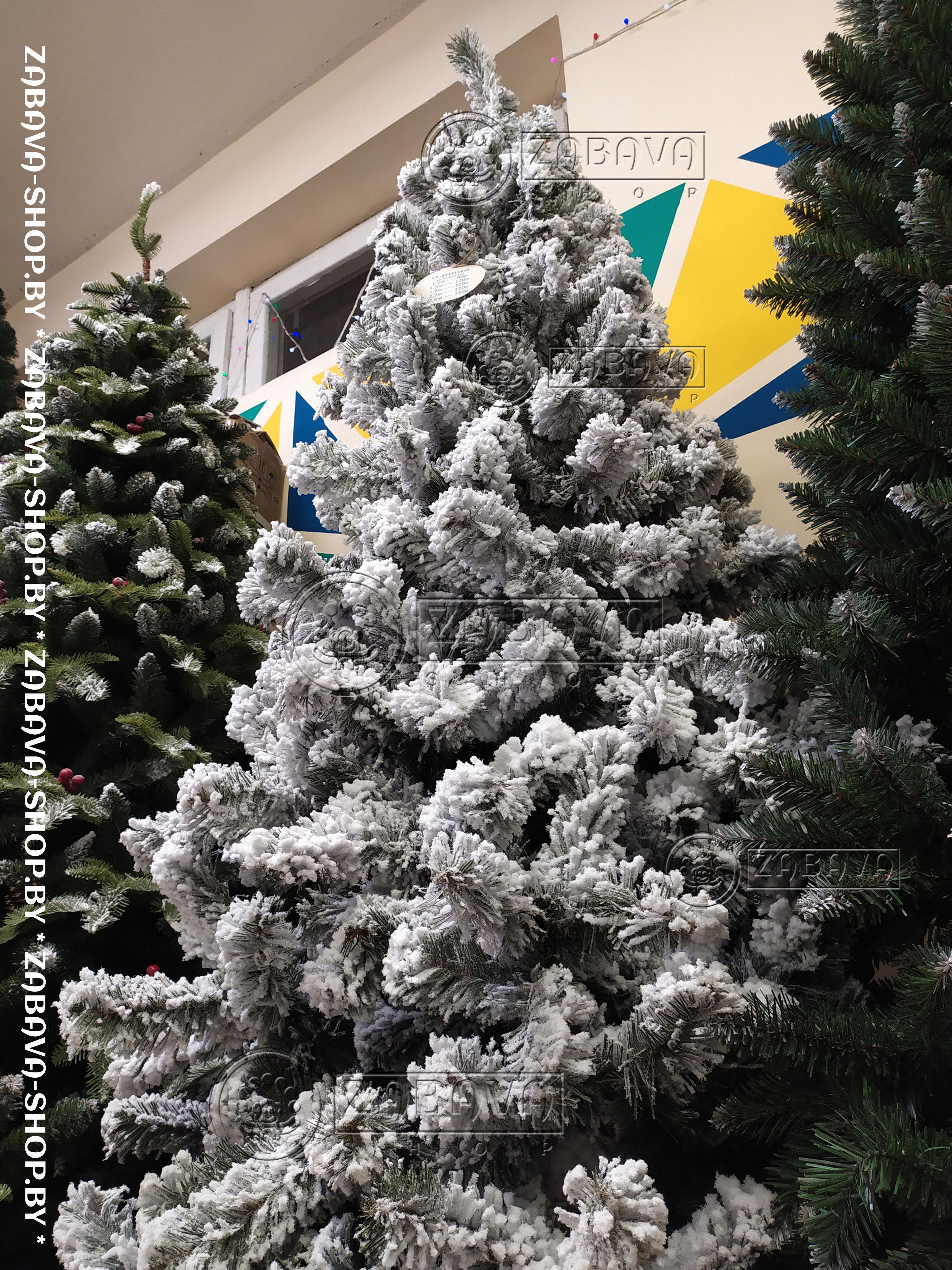 Ель (елка) искусственная Оливия Заснеженная 2,5 метра