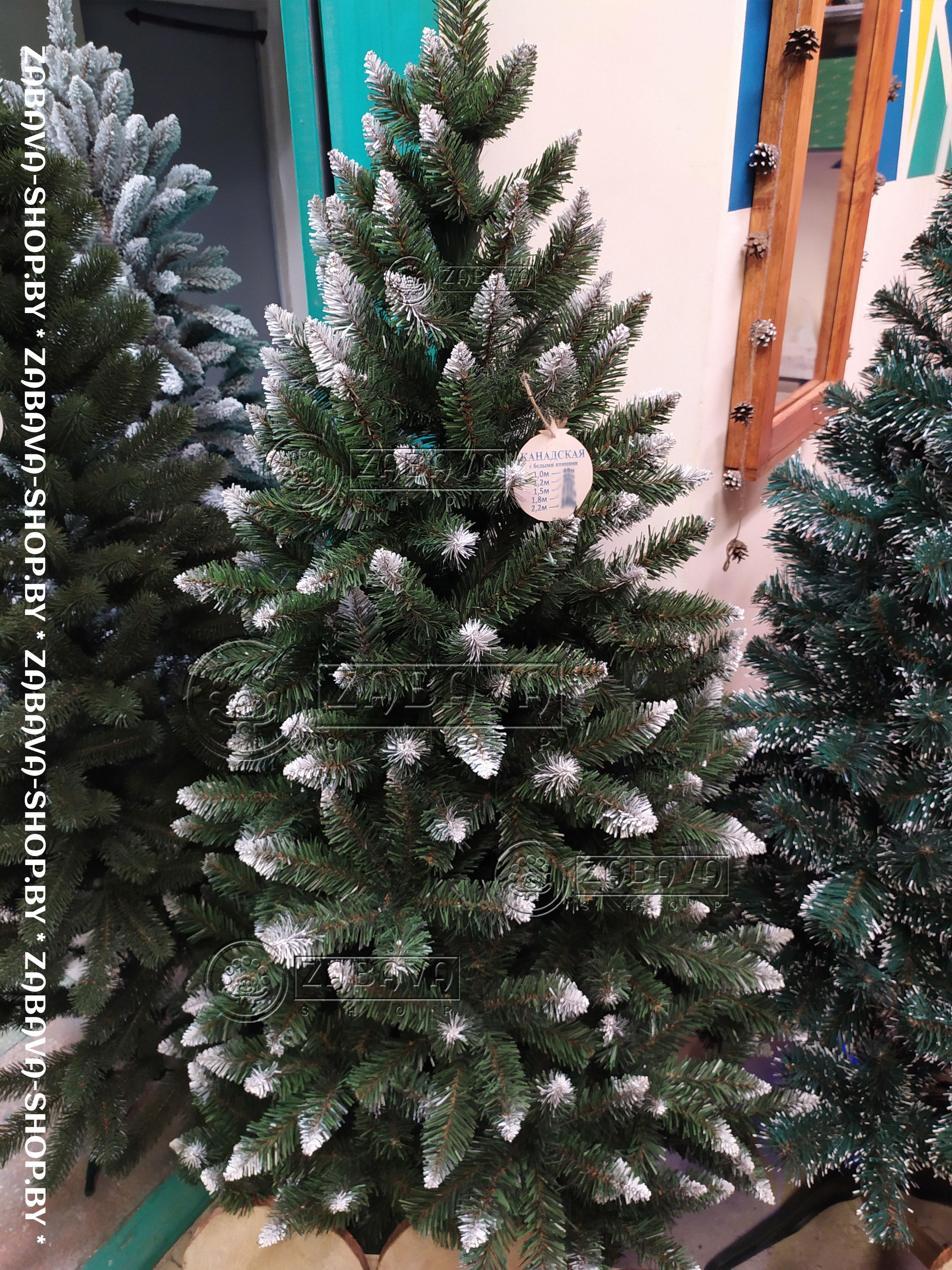 Ель (елка) искусственная Канадская с белыми концами-2